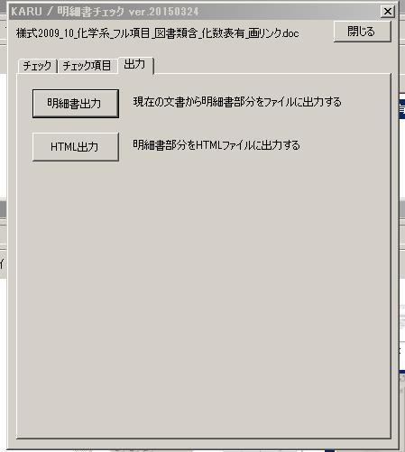 karu_ck_output