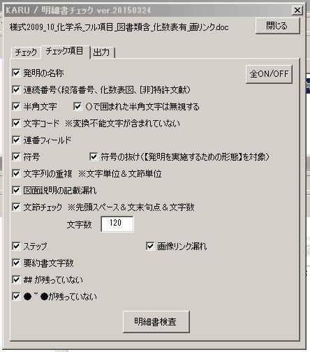 karu_ck_select