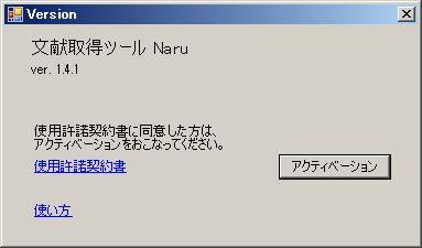 naru_01_005