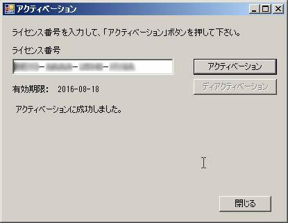 naru_01_009