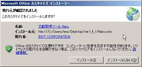naru_03_02