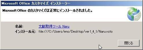 naru_03_03